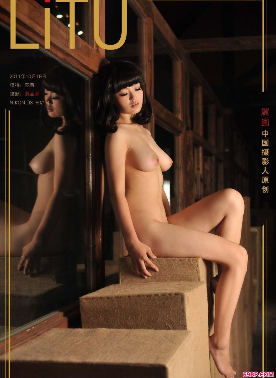 美模苏茜阳台上的丰润人体_日本窝窝��在线看
