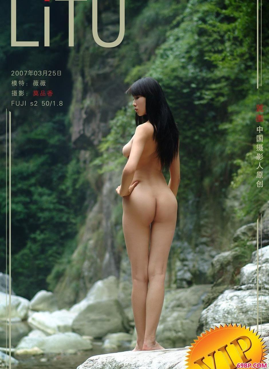 薇薇在野外的绿色人体_裸体XXXX